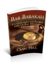 Bar Barakah