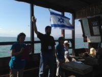 paseo en bote israel