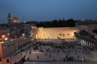 plaza israel